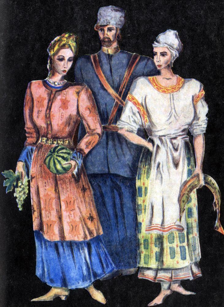 Казачий костюм. XIX в., вторая половина