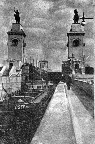 15-й шлюз Волго-Донского судоходного канала им. В. И. Ленина