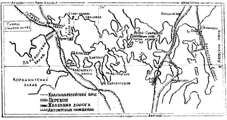 Историко-географическая