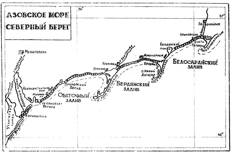Карта-схема северного берега