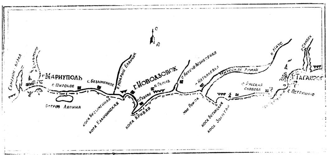 Экологическая карта-схема